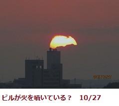 f:id:mikawakinta63:20111027165825j:image:right
