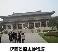 f:id:mikawakinta63:20111030170035j:image:left