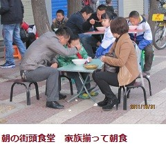 f:id:mikawakinta63:20111031084144j:image:left