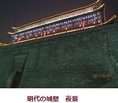 f:id:mikawakinta63:20111031192142j:image:left