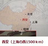 f:id:mikawakinta63:20111104133559j:image:left