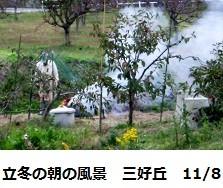 f:id:mikawakinta63:20111105110344j:image:right