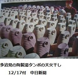 f:id:mikawakinta63:20111118105851j:image:left