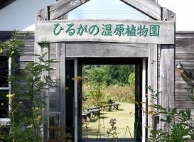 f:id:mikawakinta63:20121005142603j:image:left