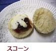 f:id:mikawakinta63:20121205110511j:image:left