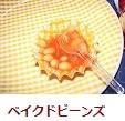 f:id:mikawakinta63:20121205111955j:image:right