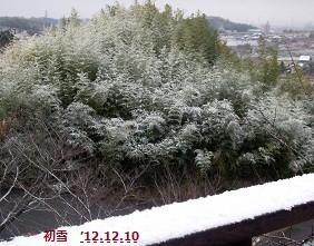 f:id:mikawakinta63:20121210080920j:image:left
