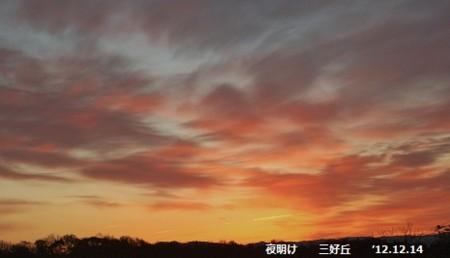 f:id:mikawakinta63:20121214071459j:image