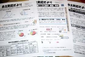 f:id:mikawakinta63:20121226155813j:image:left