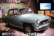 f:id:mikawakinta63:20130110145513j:image:right