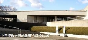 f:id:mikawakinta63:20130110150112j:image:right