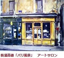 f:id:mikawakinta63:20130110161931j:image:left