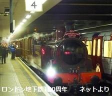 f:id:mikawakinta63:20130115145609j:image:left