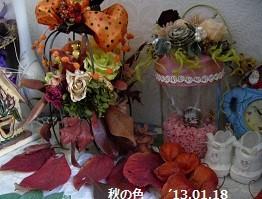 f:id:mikawakinta63:20130118113334j:image:left
