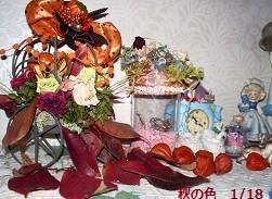 f:id:mikawakinta63:20130118113603j:image:right