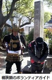 f:id:mikawakinta63:20130125130546j:image:left