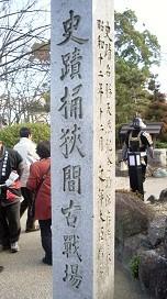 f:id:mikawakinta63:20130125132008j:image:right