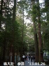 f:id:mikawakinta63:20130126164146j:image:right