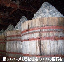 f:id:mikawakinta63:20130127114456j:image:left