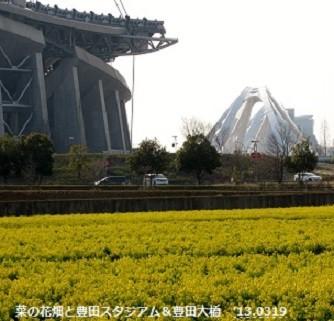 f:id:mikawakinta63:20130315153609j:image