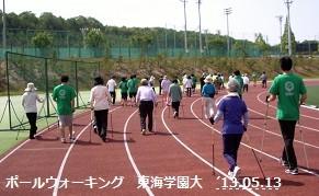 f:id:mikawakinta63:20130513032149j:image:left