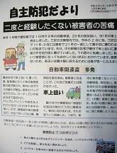 f:id:mikawakinta63:20130521091153j:image:left