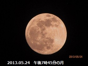 f:id:mikawakinta63:20130524205324j:image:right