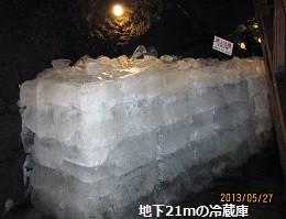 f:id:mikawakinta63:20130527104256j:image