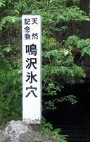 f:id:mikawakinta63:20130527104636j:image:left