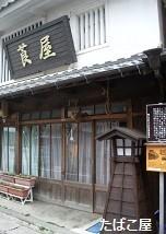 f:id:mikawakinta63:20130529035127j:image:right