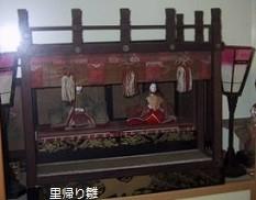 f:id:mikawakinta63:20130619231840j:image:left