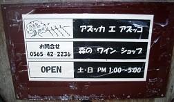 f:id:mikawakinta63:20130620215634j:image:right