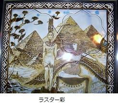 f:id:mikawakinta63:20130624033821j:image:left