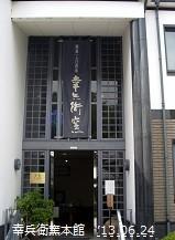 f:id:mikawakinta63:20130624034048j:image:right