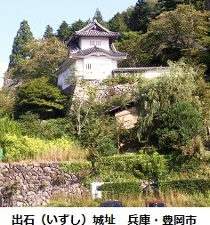 f:id:mikawakinta63:20131001033706j:image:left