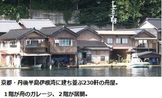 f:id:mikawakinta63:20131002001836j:image:left