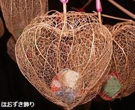 f:id:mikawakinta63:20131008092738j:image:right