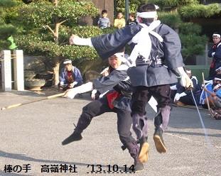 f:id:mikawakinta63:20131014051016j:image:left