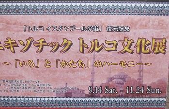 f:id:mikawakinta63:20131017095912j:image:left