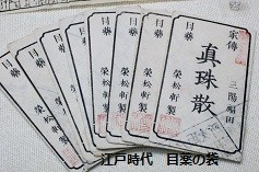 f:id:mikawakinta63:20131029030052j:image:left