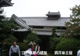 f:id:mikawakinta63:20131029035010j:image:right