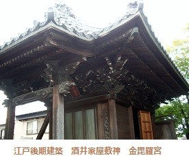 f:id:mikawakinta63:20131029035507j:image:right