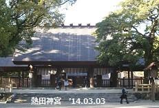 f:id:mikawakinta63:20140303053328j:image:left
