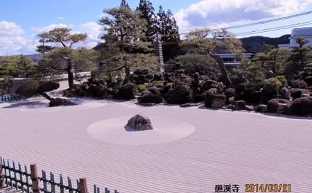 f:id:mikawakinta63:20140321135425j:image