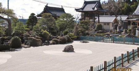 f:id:mikawakinta63:20140321135646j:image