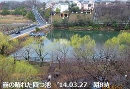 f:id:mikawakinta63:20140327081113j:image:left