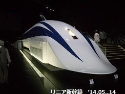 f:id:mikawakinta63:20140513233713j:image:right