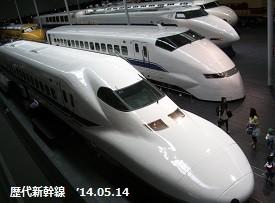 f:id:mikawakinta63:20140514001842j:image:left