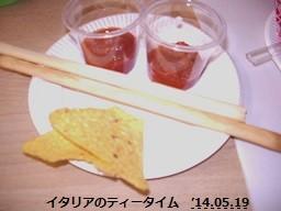f:id:mikawakinta63:20140519004425j:image:left