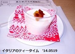 f:id:mikawakinta63:20140519004453j:image:right